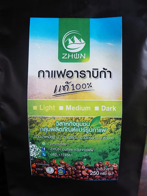ซาน คอฟฟี่ (Zhun Coffee)เมล็ดกาแฟคั่วบด ชนิดคั่วเข้ม บรรจุ 250 กรัม